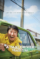A Taxi Driver - Trailer