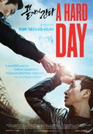 A Hard Day - Trailer