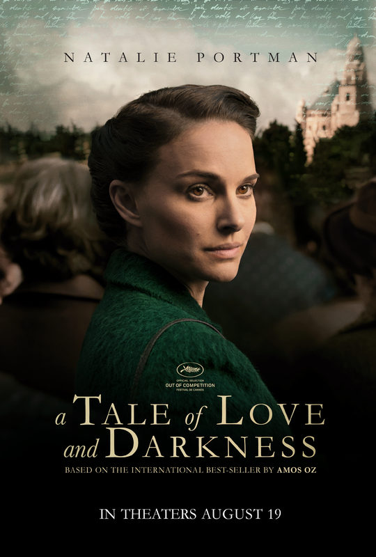 A Tale of Love and Darkness - Clip
