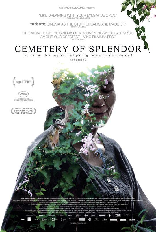 Cemetery of Splendor - Trailer
