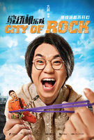 City of Rock - Trailer