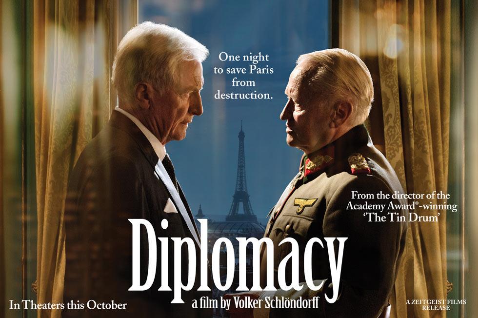 Diplomatie/外交秘闻
