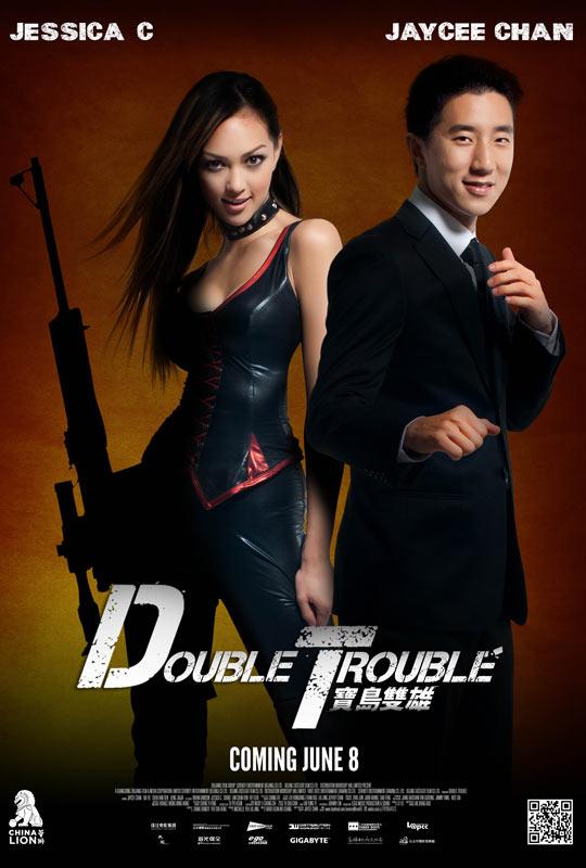 房祖名新片《宝岛双雄》(Double Trouble)预告片