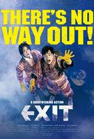Exit - Trailer