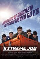 Extreme Job - Trailer