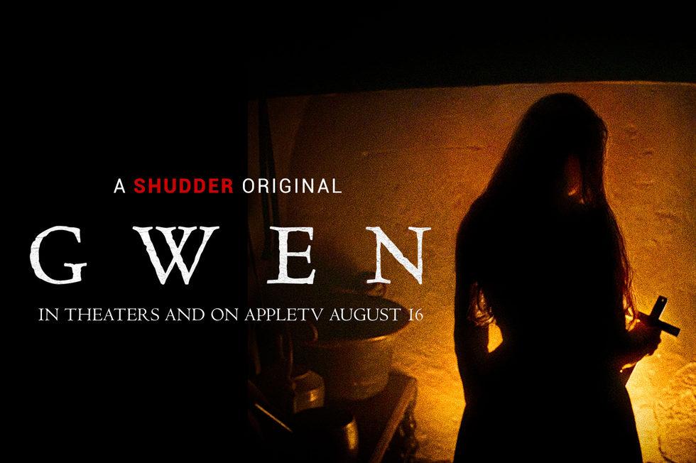 Gwen/格温