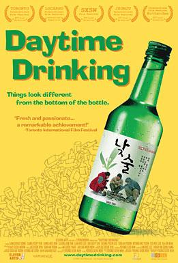 Daytime Drinking movies