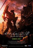 Evangelion 1.0 Poster