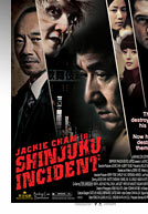 Jackie Chan In Shinjuku Incident Poster