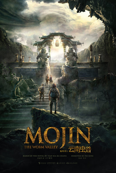 mojin the worm valley movie trailers itunes