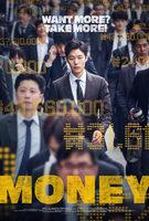 Money - Trailer