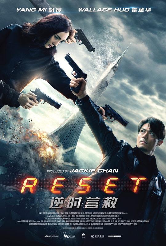 Reset - Trailer