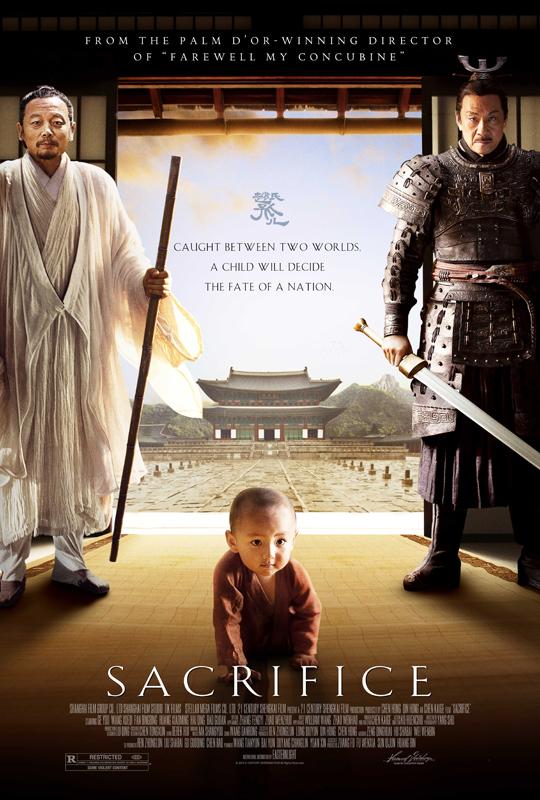 《赵氏孤儿》(sacrifice)美版超清预告片