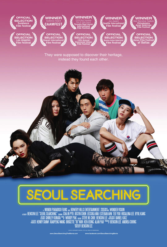 Seoul Searching - Trailer