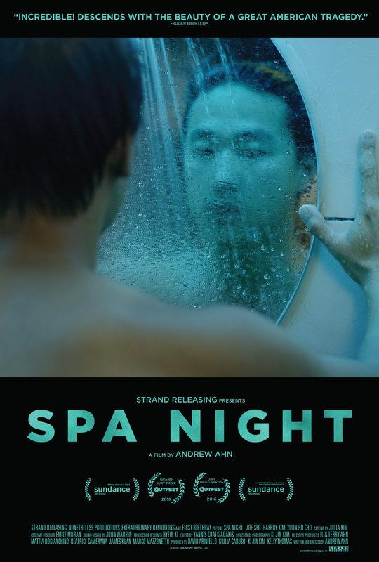 Spa Night - Trailer