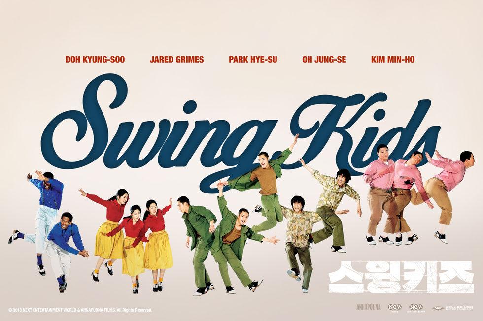 스윙키즈/摇摆狂潮/劲舞Dancing癫(港)/陆基秀/摇摆男孩(台)/Swing Kids