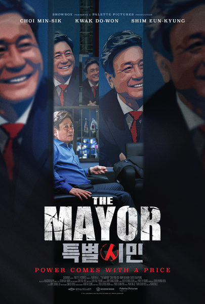 The Mayor - Trailer