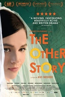 The Other Story - Trailer