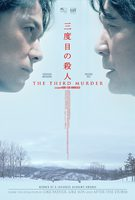 The Third Murder - Clip