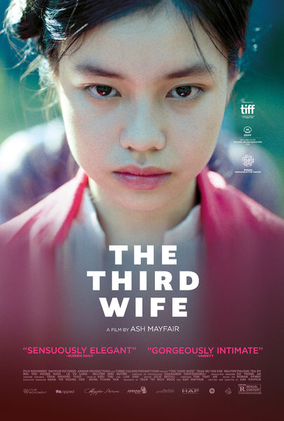 The Third Wife - Trailer