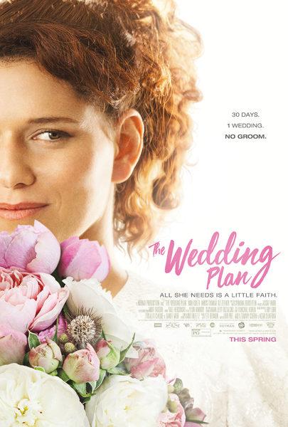 The Wedding Plan - Trailer