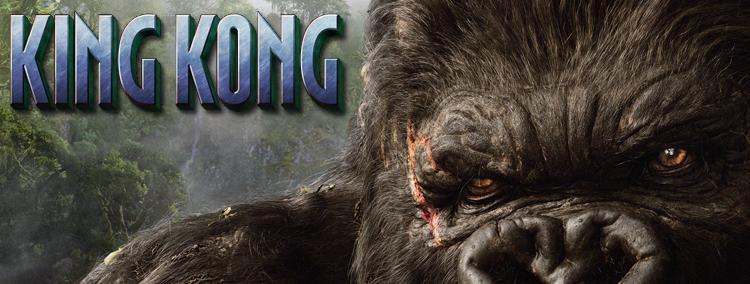 Trailer Kong